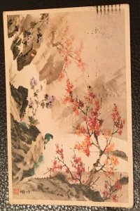 VINTAGE Hallmark Japanese art postcard from the 1960's