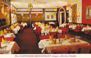 Canada Cantonese Chinese Restaurant Jasper Alberta