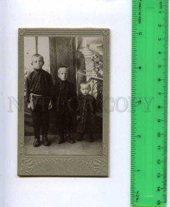 242665 RUSSIA Type KAMYSHLOV Kids Vintage CDV PHOTO DEMIN