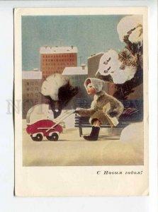 422724 USSR 1970 y Kupriyanov Happy New y DOLL Postal Stationery postal postcard