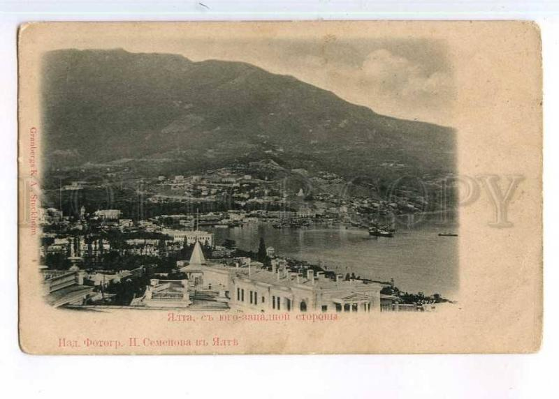 248315 Russia CRIMEA YALTA from southwest Vintage Semenov PC