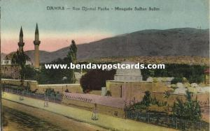 syria, DAMAS DAMASCUS, Sultan Selim Mosque, Djemal Pacha Road, Islam (1920s)