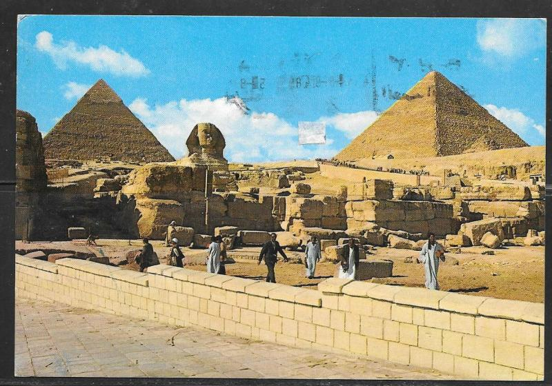 1985 Egypt Giza, Sphinx & Pyramids, mailed to West Germany