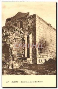 Old Postcard Damascus Gate of Saint Paul Wall