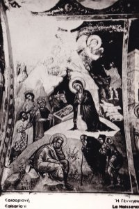 Kaisariani Monastery Athens Greece L'Hypapanti RPC Postcard