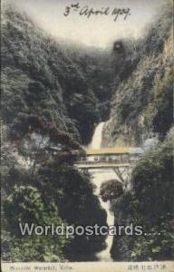 Kobe Japan Nunobiki Waterfall  Nunobiki Waterfall