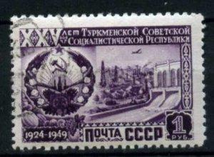503925 USSR 1950 year Anniversary Turkmenistan Republic stamp