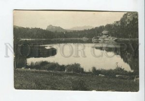 3177171 KAZAKHSTAN Borovoye Lake Vintage PHOTO 1932 year
