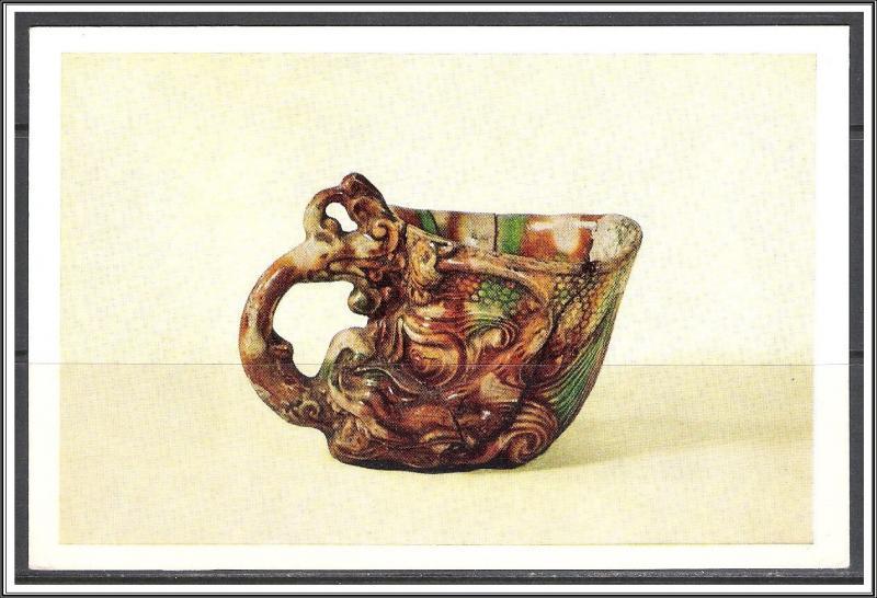 China Relics - Tang Dynasty - [FG-033]