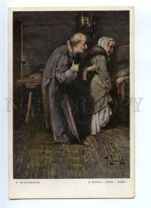 245051 POLAND Old Man & Woman by STACHIEWICZ Vintage 1912 PC