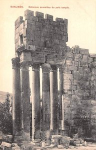 Colonnes cannelees du Petit Temple Baalbek, Lebanon , Carte Postale Unused