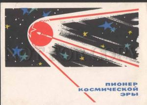 113178 1962 USSR SPACE PROPAGANDA by Lesegri Old P/stationery