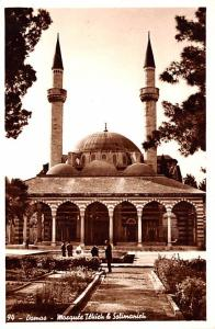 Damacus, Syria Postcard, Syrie Turquie, Postale, Universelle, Carte Mosquee T...