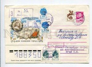 412806 1989 Tron Day foundation city St. Petersburg Petersburg stamps overprint