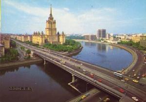POSTAL 57389: Mockba. Kalinin Bridge and Ukraine Hotel