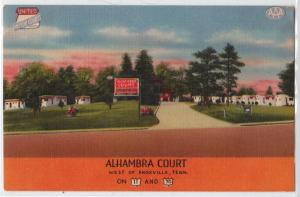 Alhambra Court, Knoxville TN