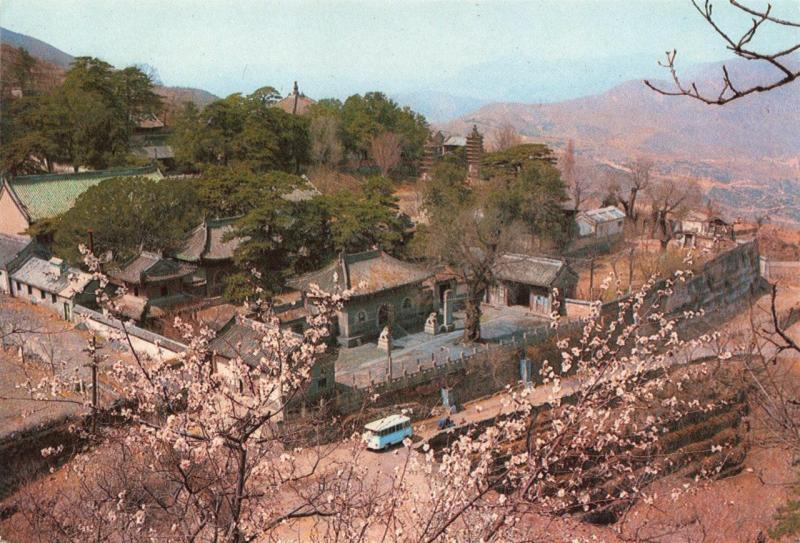 Postcard Monastery of the Ordaining Terrace CHINA