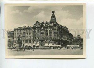 440415 USSR 1954 Leningrad House of Books trolleybuses Lenfotohudozhnik photo