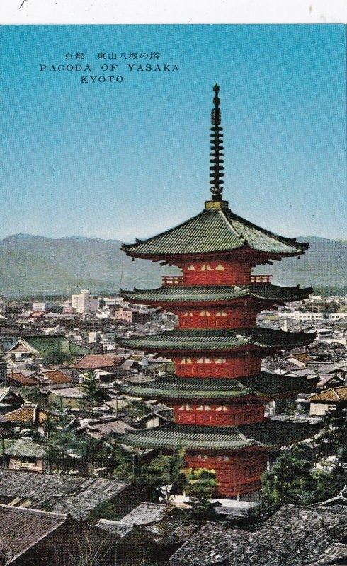 Japan Kyoto Pagoda Of Yasaaka sk4786