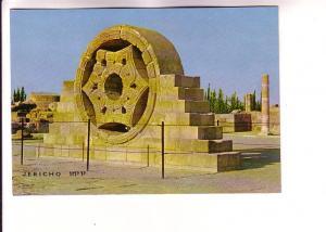 Stone Monument, Hisham's Palace near Jericho, West Bank, Palestine, Palphot 8522