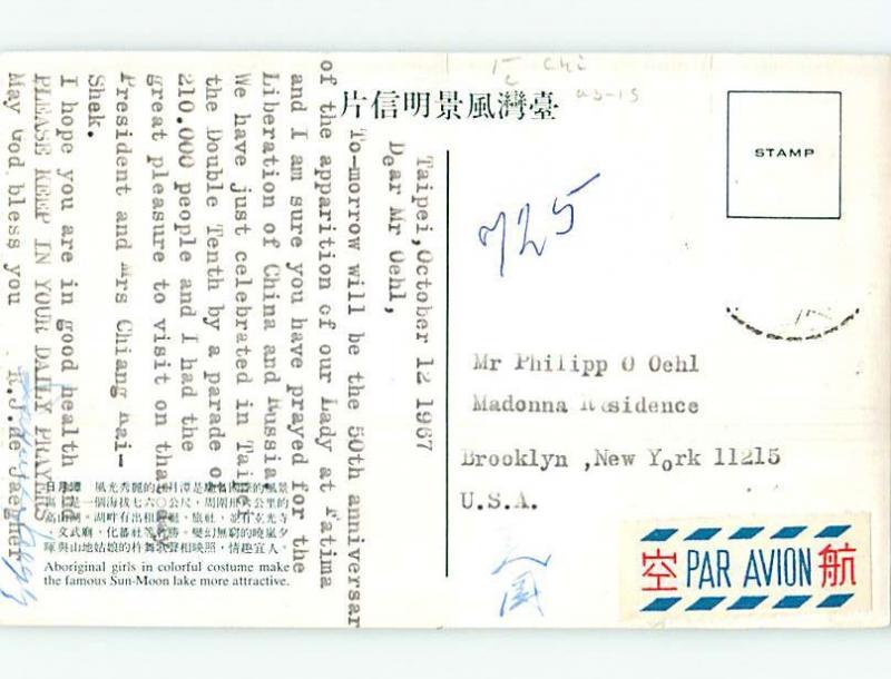 1967 Aboriginal Girls In Costume At Sun-Moon Lake Sent From Taipei China Q7456