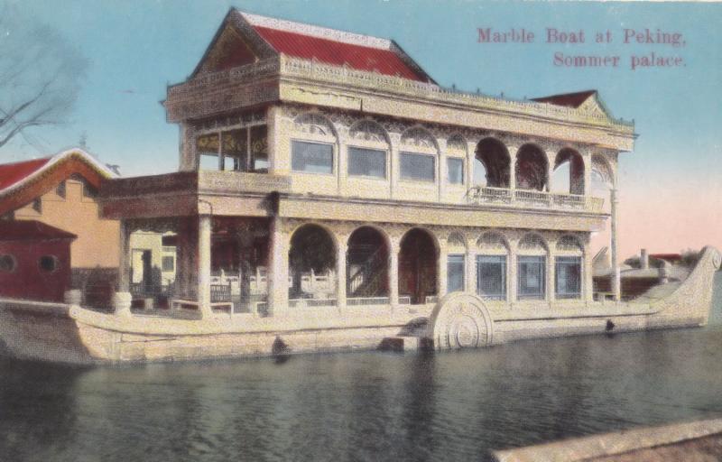 Pekin Peking China Marble Boat Summer Palace Postcard