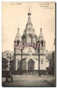 Old Postcard Paris L & # 39eglise Russian Russian churche Russia Russia Rue Daru