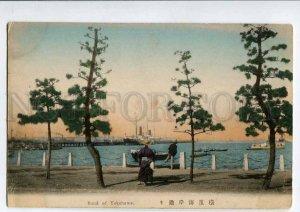 3076969 JAPAN Bund of Yokohama ships & pier Vintage tinted PC