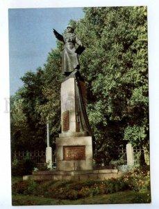 238906 USSR Kyrgyzstan Frunze Bishkek Panfilov monument old postcard