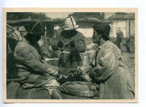 232561 USSR Uzbekistan Kyrgyz in grain marketv Vintage GIZ #3