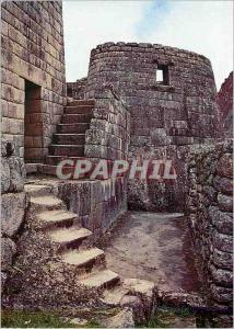 Modern Postcard Machu Picchu 542 retail una de las partes mas interesantes de...