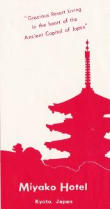 Japan Kyoto Miyako Hotel Vintage Luggage Label sk3916