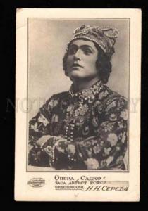 051102 SEREDA Russia OPERA Singer SADKO old PHOTO