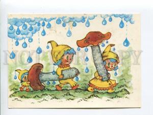 271743 LATVIA USSR Margarita Staraste gnomes mushrooms 1984 year card