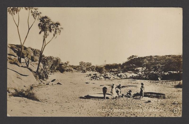 Eritrea vintage rppc real photo postcard Water Well near Barca