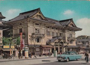 TOKYO , Japan , 40-60s ; The Kabuki Theater