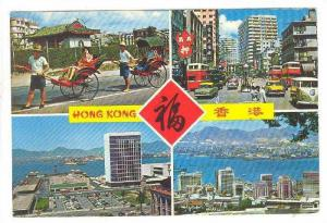 Four Different Scenes at Hong Kong, China, 1950-1970s