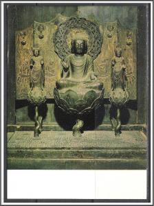 China Relics - Gilt Bronze Lady Tachibana Zushi - [FG-060]