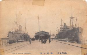 Yokohama Japan~View of Pier~Steamers at Ship Landing~Children Between~1908 PC