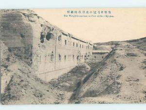 Tungkikuanshan Ryojun - Port Arthur - Lushunkou District Dalian China F4658