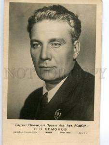 131062 SIMONOV Russian Soviet DRAMA MOVIE Actor Vintage PHOTO