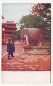 P185 JL old postcard imperial mausoleum mukden manchuria