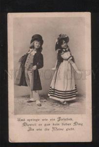 058076 Dancing Girls as Boy in TOP HAT vintage Photo