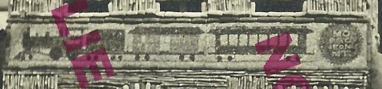 Missouri RPPC c1910 CORN PALACE Railroad MO-PAC IRON MOUNTAIN MP RR Kansas?