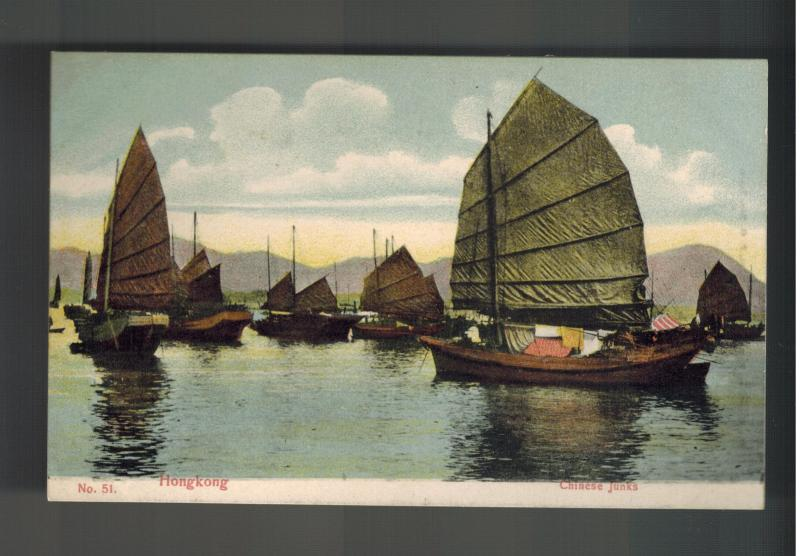 Mint China picture color Postcard Chinese Junk Ships in Hong Kong harbor
