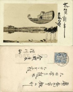 japan, Unknown Town View, School (?) (1930) RPPC Postcard