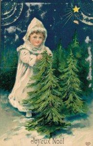 Merry Christmas - Kids With Christmas Tree - 04.35