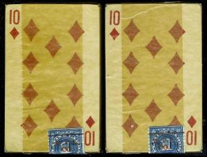ANNE ORR Needlepoint Playing Cards 1940's (2) SEALED DECKS