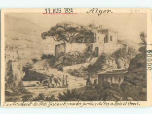 W-Border NICE VIEW Alger - Algiers Algeria i4444