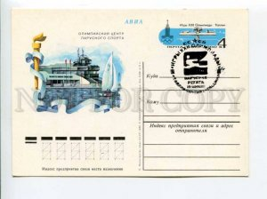 405209 USSR 1979 olympiad 1980 Moscow Tallinn sailing center postal card